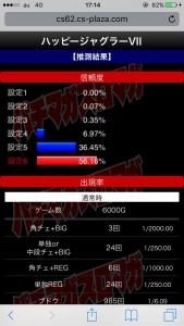 6000%e5%9b%9e