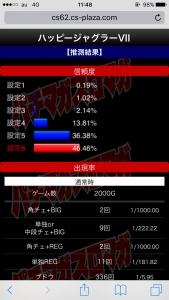 2000%e5%9b%9e