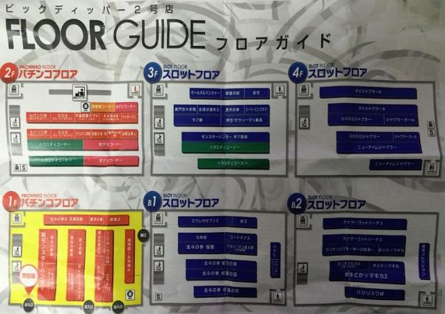 floormap1