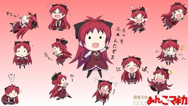 tachimawari2