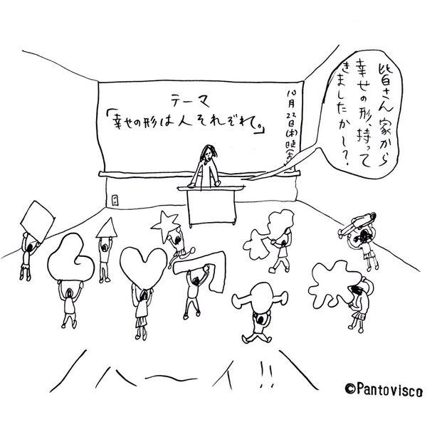 tachimawari3