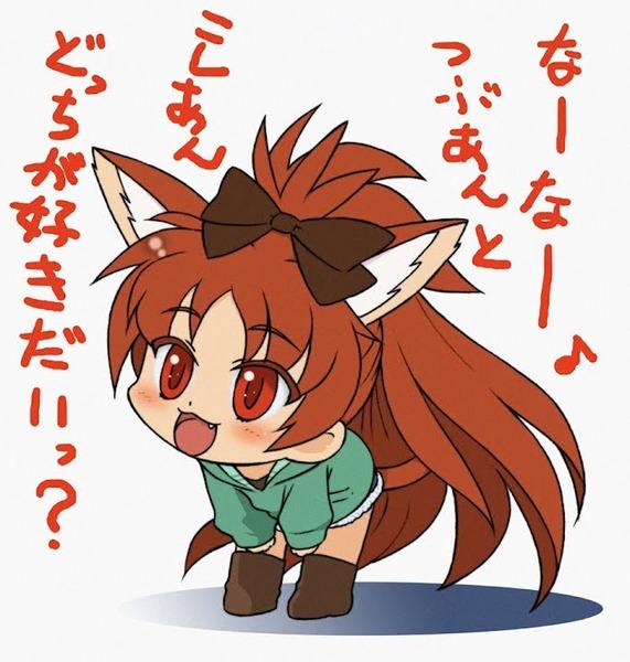 tachimawari4