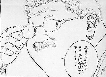 tachimawari8